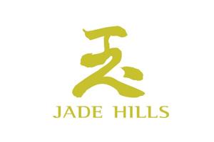 jade hill logo